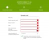 idea_bank_konto_firmowe_form3.png
